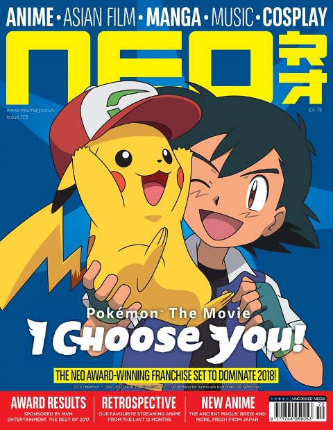 Neo // Issue 172