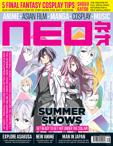 Neo // Issue 178
